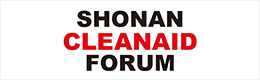SHONA CLEANAID FORUM