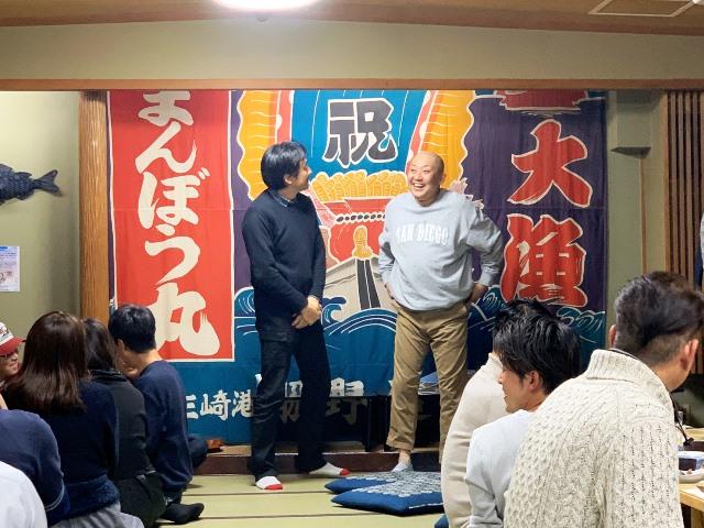 服部商店 湘南のごみ屋さん 2019 忘年会